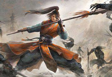 Bá Vương Thương
