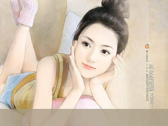 [Full Audio] Đỉnh Cấp Lưu Manh