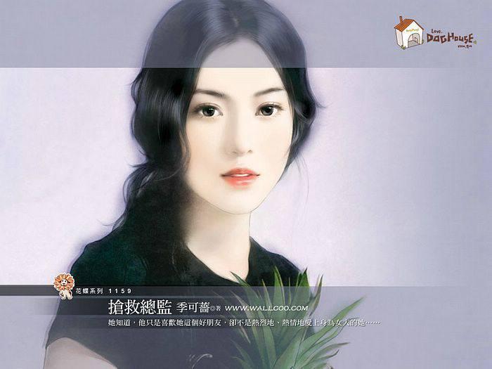Hào Môn Thịnh Sủng: Cô Vợ Ngang Ngược Của Tổng Giám Đốc Thần Bí