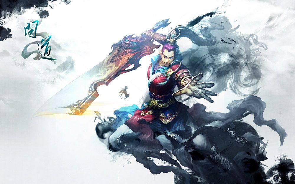 Thí Thiên Đao