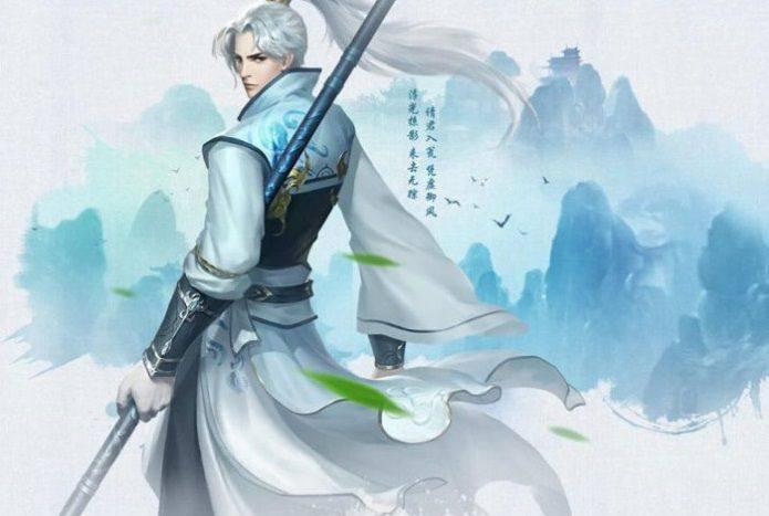 Tiêu Dao – Truyền Thuyết Thánh Chiến