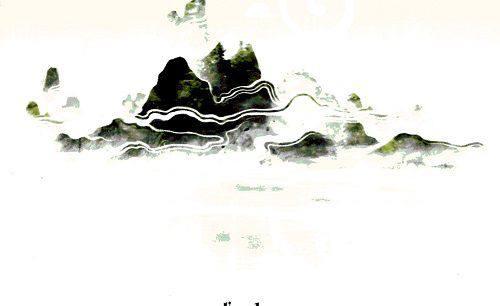 Long Duyên (Tập 1)