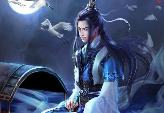 Phong Lưu Diễm Hiệp Truyền Kỳ