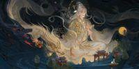 [Full Audio] Thiên Đạo Đồ Thư Quán